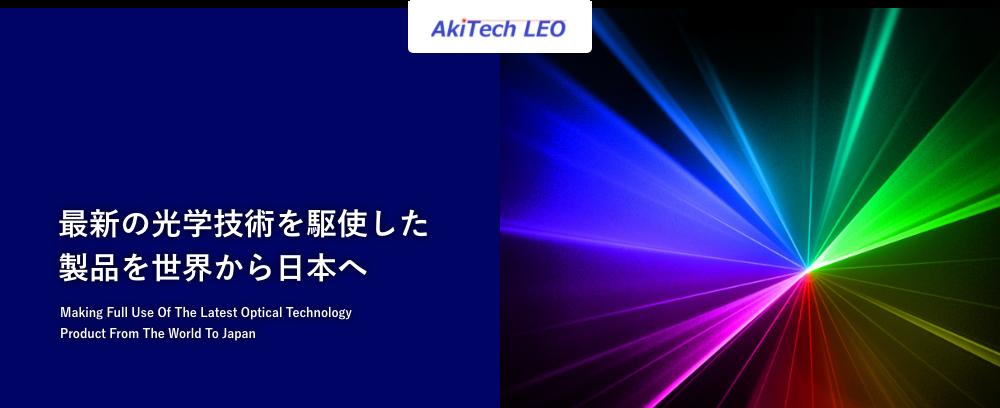AkiTech LEO WebShop